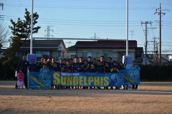 2016_shuugou